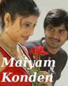 Maiyam Konden