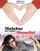Malabar Mappillai