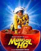 Mangal Ho
