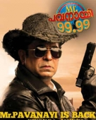 Mr.Pavanayi 99.99