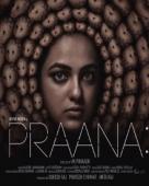 Praana