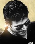 Puneeth Rajkumar 29