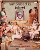 Ramprasad Ki Tehrvi (2021)