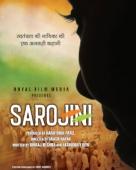 Sarojini