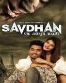 Savdhan Ek Adbhut Kahaani