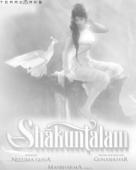 Shaakuntalam