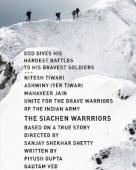 Siachen Warriors