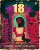 18 പ്ലസ്