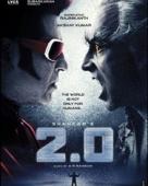2.0-തമിഴ്