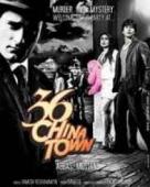 36 चाइना टाउन