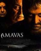 अमावास (2006)