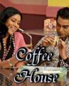 कॉफ़ी हाउस