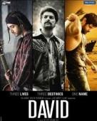 डेविड