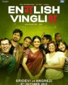 इंग्लिश विंग्लिश