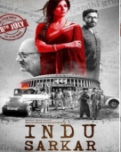 इंदु सरकार