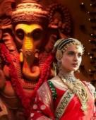 मणिकर्णिका: झाँसी की रानी