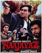 नाजायज़ 1995