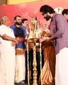 നാലാം തൂണ്