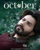 अक्टूबर
