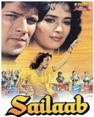 सैलाब