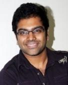 శ్రీరామ చంద్ర