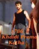 786 Khaidi Prema Katha