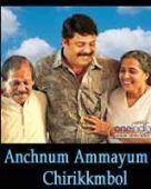 Achanum Ammayum Chirikkumbol