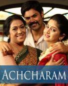 Achcharam
