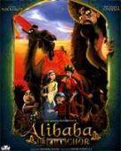 Alibaba Aur 41 Chor