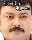 Anchil Oral Arjunan