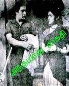 Andhaman Kaidhi
