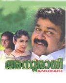 Anuragi