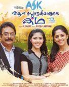 ASK-Aaru Sundarimarude Katha