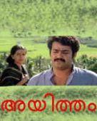 Ayitham