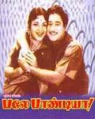 Bale Pandiya (1962)