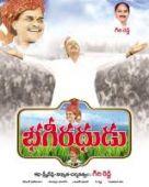 Bhageerathudu