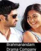 Brahmanandam Drama Company
