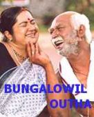 Bungalowil Outha