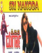 C B I Durga
