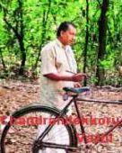 Chandranilekkoru Vazhi