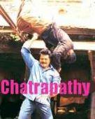 Chatrapathy