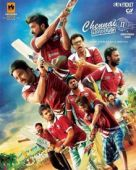Chennai 600028 Part 2