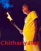 Chithariyavar