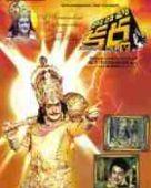 Daana Veera Soora Karna 1977