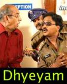 Dhyeyam