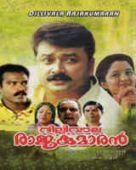 Dilliwala Rajakumaran