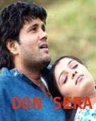 Don Sera