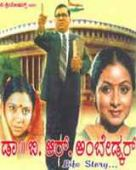 Dr|| B.R. Ambedkar