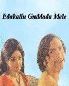 Edakallu Guddada Mele