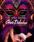 Ek Adhbut Dakshina - Guru Dakshina
